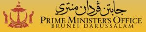 Prime-Minister-Office-Brunei